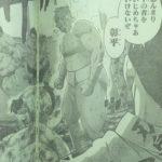 【火ノ丸相撲】225話ネタバレ確定感想&考察、童子切vs大包平が楽しみ![→226話]
