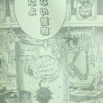 【約束のネバーランド】120話ネタバレ確定感想&考察、鬼の正体が判明![→121話]
