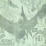 【ワンピース】キングの能力がプテラノドンと確定、リュウリュウの実の古代種!
