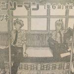 【チェンソーマン】6話ネタバレ感想&考察、コウモリの悪魔(?)登場![→7話]