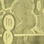 【火ノ丸相撲】226話ネタバレ確定感想&考察、開幕・童子切vs大包平![→227話]
