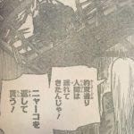 【チェンソーマン】7話ネタバレ感想&考察、デンジ覚醒![→8話]