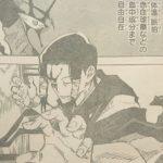 【呪術廻戦】第43話ネタバレ確定感想&考察、伏黒vs加茂![→44話]