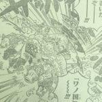 マムの四皇陥落フラグ「黒ひげvsカタクリ」WCIって今ガラ空きじゃない?って話![考察]