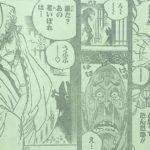【ワンピース】狂死郎から漂う武人の気質、あと小紫の善悪について!