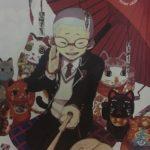 【青の祓魔師】子猫丸の強さと人物像考察、観察力の高い頼れるキャラ!