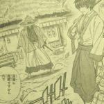 【るろうに剣心】第11話ネタバレ確定感想&考察、宗次郎・安慈が登場![北海道編→12話]