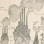 【ワンピース】兎丼脱出作戦の成否、描かれた2つのヒント!