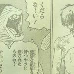 【チェンソーマン】10話ネタバレ感想&考察、ヒルの悪魔を討伐![→11話]