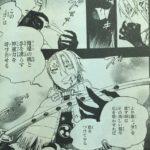 【青のエクソシスト】八郎太郎大神(はちろうたろうおおみかみ)の強さ考察、超強力な八岐大蛇!