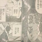 【鬼滅の刃】獪岳が黒死牟に脅されていたため、罪を問うのが難しい件!