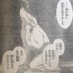 【火ノ丸相撲】230話ネタバレ感想&考察、精神描写がすごかった!