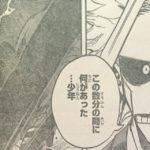 【ヒロアカ】215話ネタバレ確定感想&考察、第5セット決着![→216話]