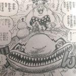 【ワンピース】937話チョイ見せ、おしるこトーク&クイーンの墓穴![考察]