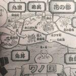 【ワンピース】兎丼奪取後の地の利について考えてみよう!