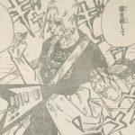 【呪術廻戦】第46話ネタバレ確定感想&考察、特級との戦い激化![→47話]