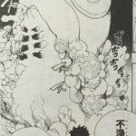 【青の祓魔師】不浄男爵(ディサイドバロン)の強さ考察、不浄一族の下っ端ながら強力な悪魔!