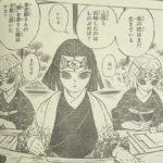 【鬼滅の刃】産屋敷輝利哉(うぶやしききりや)とくいな、かなたの3人の役割!