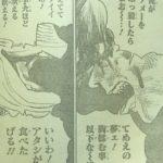 【チェンソーマン】夢バトルが最高に面白かった!低い志に夢を見る男!