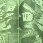 【チェンソーマン】8話ネタバレ感想&考察、戦いクソ激しい![→9話]