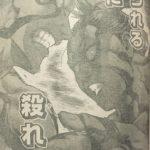 【火ノ丸相撲】無道vs無道、ダークサイドの戦いが火を吹きそうな展開に!