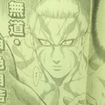 【火ノ丸相撲】無道・神色自若が静謐の相に似ている件について!