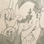 【ヒロアカ】異能解放軍、四ツ橋主税とデトネラット社&異能解放戦線のこと!
