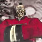 【魁男塾】ワンターレンの強さと人物像考察、死亡確認の名手!