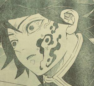 かっこいい 富岡 義勇