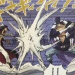 【ビブルカード】花剣のビスタの強さと能力、紳士的かつ冷静な男![考察]