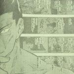 【呪術廻戦】東堂が本当にIQ高そう、賢そうな件について!