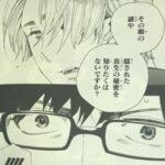 【青のエクソシスト】雪男の悪魔落ち・闇落ちとルシフェルが関係してきそうな件!