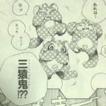 【青のエクソシスト】スリーワイズモンキー(三猿鬼)考察、見ざる・言わざる・聞かざるにまつわる悪魔!