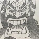 【ワンピース】真打ちババヌキの強さ&エレファントハックションの威力について![考察]