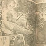 【火ノ丸相撲】無道・掛け突き、轟・破城掌からのブチカマシが炸裂!