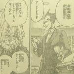 【ヒロアカ】四ツ橋力也(デトネラット社長)の小物っぷりが際立つ!