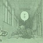 【ヒロアカ】226話ネタバレ確定感想&考察、トガちゃん本領発揮![→227話]