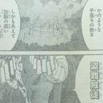【約束のネバーランド】132話ネタバレ確定感想&考察、動き出す局面![→133話]