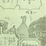 【ワンピース】光画タニシとプロジェクションマッピング、覚えておきたいワノ国のテクノロジー!