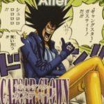 【ビブルカード】シーザー・クラウン(ガスティーノ)考察、悪意の天才ギャングスター!