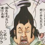 【ビブルカード】チャルロス聖についての考察、純粋悪の天龍人![考察]