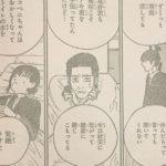 【チェンソーマン】16話ネタバレ確定感想&考察、前回の悪魔・肥大![→17話]