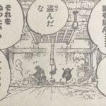 【ワンピース】おトコちゃんとガマの油にまつわる違和感![考察]