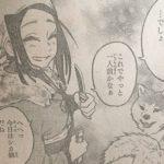【鬼滅の刃】外伝・冨岡義勇(後編)ネタバレ確定感想&考察、戦い決着!