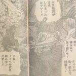 【チェンソーマン】永久機関とプールの例え、デンジの狂気が際立つ展開!
