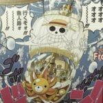 【ビブルカード】サウザンド・サニー号にまつわる謎と伏線、伝説となるであろう海賊船![考察]