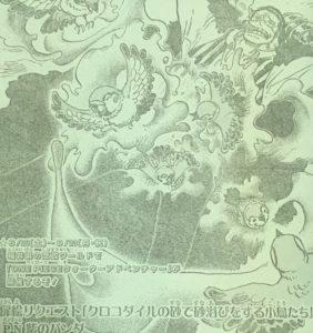 ワンピース938話より引用 なんとなくスモやんっぽい雰囲気のクロコダイル!