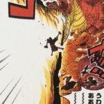 【ビブルカード】ドラゴン13号と新型ドラゴンについて![考察]