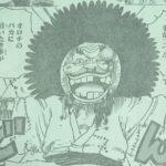 【ワンピース】942話大名×かつての英傑×ハリネズミのヤス!ネタバレ展開予想&考察!