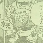 【ヒロアカ】脳無ジョンちゃんとワープの個性について!